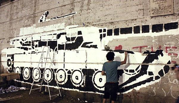 Graffiti Mısır devrimiyle yeniden hayat buldu