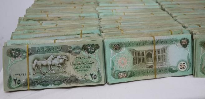 Diyarbakır'da 1 milyon Irak dinarı ele geçirildi