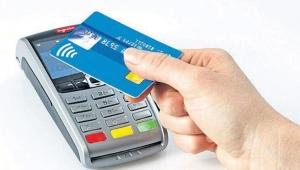 Yılda 100 bin kişi kartla dolandırılıyor