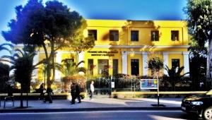 İzmir Fransız Kültür Merkezi'nden yaz programı