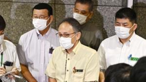 Japonya'nın Okinawa eyaleti kendi OHAL'ini ilan etti